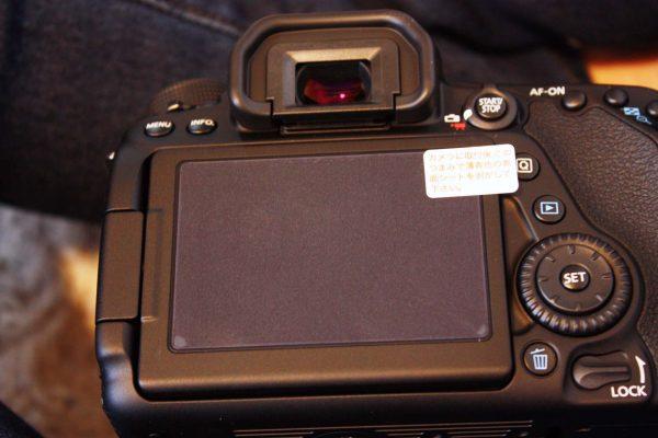メイン液晶に保護フィルムを貼ったところ