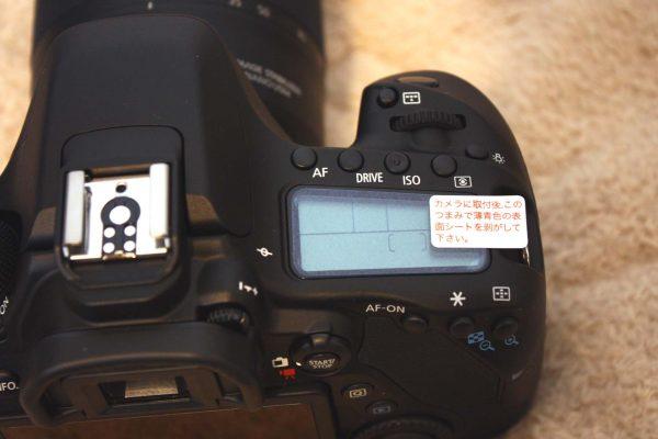 サブ液晶に保護フィルムを貼ったところ